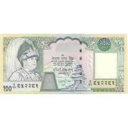 Nepal 100 Rupia. 2002. (s/f). SC. PIK. 49
