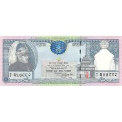Nepal 250 Rupia. 1997. SC. PIK. 42