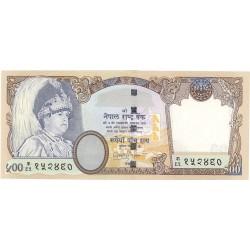 Nepal 500 Rupia. 2002. (s/f). SC. PIK. 50