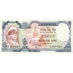 Nepal 1000 Rupia. 1972. (s/f). SC. PIK. 21