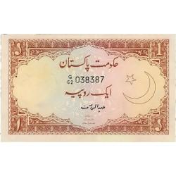 Pakistan 1 Rupia. 1973. SC. (Agujeritos de grapa normal en esta emisión). PIK. 10 b