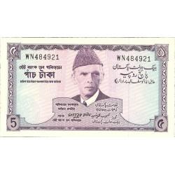 Pakistan 5 Rupia. 1966. (s/f). SC. (Agujeritos de grapa, normal en esta emision). PIK. 15 b