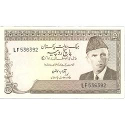 Pakistan 5 Rupia. 1976. SC. (Agujeritos de grapa). PIK. 28