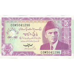 Pakistan 5 Rupia. 1997. SC. PIK. 44