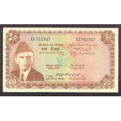 Pakistan 10 Rupia. 1970. SC. (Agujeritos de grapa). PIK. 16 b