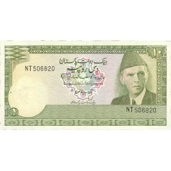 Pakistan 10 Rupia. 1976. SC. (Agujeritos de grapa). PIK. 29