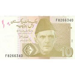 Pakistan 10 Rupia. 2006. SC