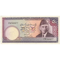 Pakistan 50 Rupia. 1981. (s/f). SC. (Agujeritos de grapa normal para la emision). PIK. 35