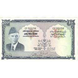 Pakistan 100 Rupia. 1973. SC. ESCASO/A. (Agujeritos de grapa propios de la emision). PIK. 23
