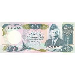 Pakistan 500 Rupia. 1986. (s/f). SC. MUY ESCASO/A. (Agujeritos de grapa, normal en estos billetes). PIK. 42