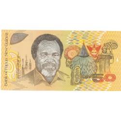 Papua Nueva Guinea 50 Kina. 1989. (s/f). SC. RARO/A. PIK. 11