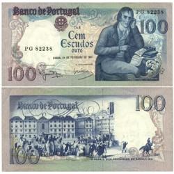 Portugal 100 Escudos. 1981. EBC+. (Nuevo con doblez). PIK. 178 b