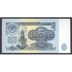 Rusia-URSS 5 Rublos. 1961. SC. PIK. 224 a
