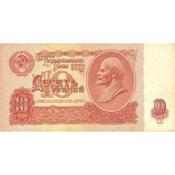 Rusia-URSS 10 Rublos. 1961. MBC-. PIK. 233