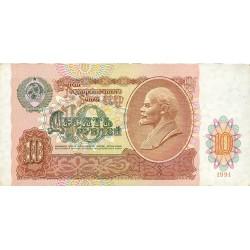 Rusia-URSS 10 Rublos. 1991. MBC-. PIK. 240 a