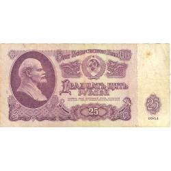 Rusia-URSS 25 Rublos. 1961. BC+/MBC-. PIK. 234