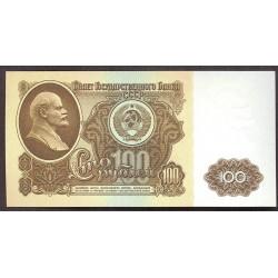 Rusia-URSS 100 Rublos. 1961. SC. PIK. 236 a