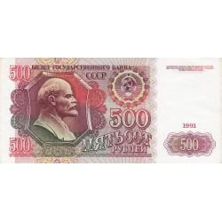 Rusia-URSS 500 Rublos. 1991. EBC+/SC-. (LENIN). (Marquitas y algo de color del papel). PIK. 245