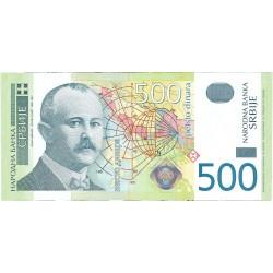 Serbia 500 Dinara. 2004. SC. PIK. 43