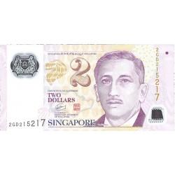 Singapur 2 Dolar. 2005. (s/f). SC. (Polimer). PIK. 46