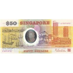 Singapur 50 Dolar. 1990. (s/f). SC. (Polymer). MUY ESCASO/A. PIK. 31