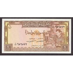 Siria 1 Libra/Pound. 1982. SC. PIK. 93 e