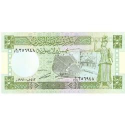 Siria 5 Libra/Pound. 1991. SC. PIK. 100 c