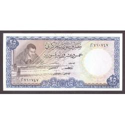 Siria 25 Libra/Pound. 1973. SC. RARO/A. PIK. 96 c