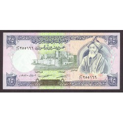 Siria 25 Libra/Pound. 1982. SC. PIK. 102 c