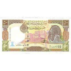 Siria 50 Libra/Pound. 1998. (AH-1419). SC. PIK. 107