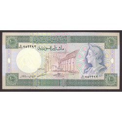 Siria 100 Libra/Pound. 1990. SC. PIK. 104 d