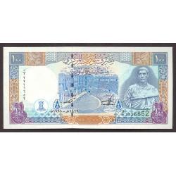 Siria 100 Libra/Pound. 1998. SC. PIK. 108