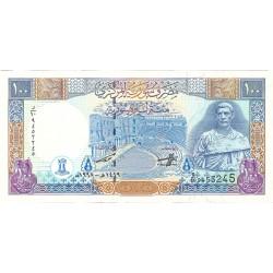 Siria 100 Libra/Pound. 1998. (AH-1419). SC. PIK. 108