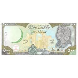 Siria 500 Libra/Pound. 1998. (AH-1419). SC. ESCASO/A. PIK. 110
