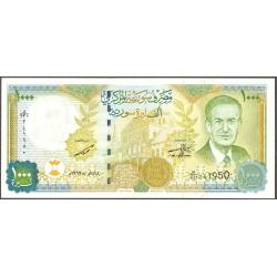 Siria 1000 Libra/Pound. 1997. (AH-1418). SC. RARO/A. PIK. 111