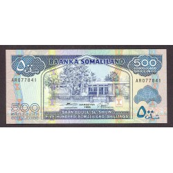 Somaliland 500 Shilling. 1996. SC. PIK. 6 b