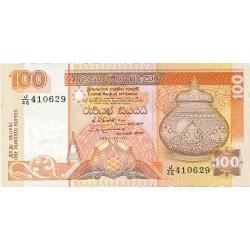 Sri Lanka 100 Rupia. 1992. 01-07. SC. PIK. 105 A