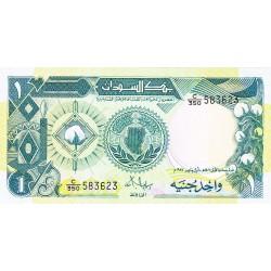 Sudan 1 Libra/Pound. 1987. SC. PIK. 32