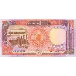 Sudan 50 Libra/Pound. 1985. (s/f). SC. RARO/A. PIK. 36