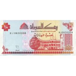 Sudan 10 Dinar. 1992. AH-1412. SC. MUY ESCASO/A. PIK. 52