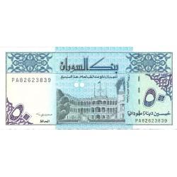 Sudan 50 Dinar. 1992. (AH-1412). SC. RARO/A. PIK. 54