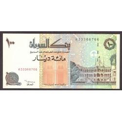 Sudan 100 Piastras. 1994. SC. PIK. 56