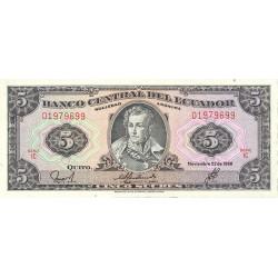 Ecuador 5 Sucre. 1988. SC. PIK. 113 d