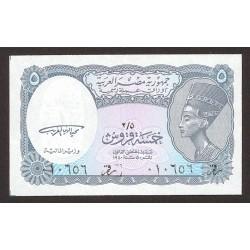 Egipto 5 Piastras. 1999. SC. PIK. 188