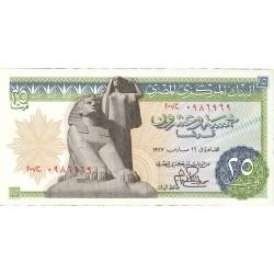 Egipto 25 Piastras. 1977. SC. PIK. 47