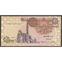 Egipto 1 Libra/Pound. 1987. SC. PIK. 50 a