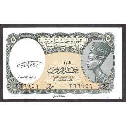 Egipto 5 Libra/Pound. 1940. SC. PIK. 185