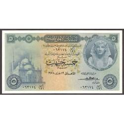 Egipto 5 Libra/Pound. 1958. SC. PIK. 31