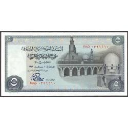 Egipto 5 Libra/Pound. 1978. SC. PIK. 45