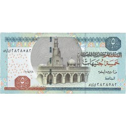 Egipto 5 Libra/Pound. 2004. SC. PIK. Nuevo
